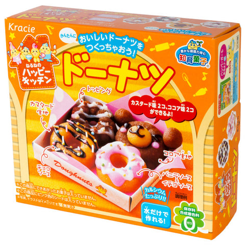 Donut DIY Candy Kit