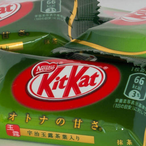 Green Tea Kit Kat Bag - Marimo Marshmallow Store