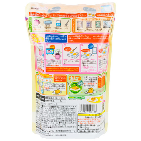 Gudetama Pudding DIY Candy Kit 2