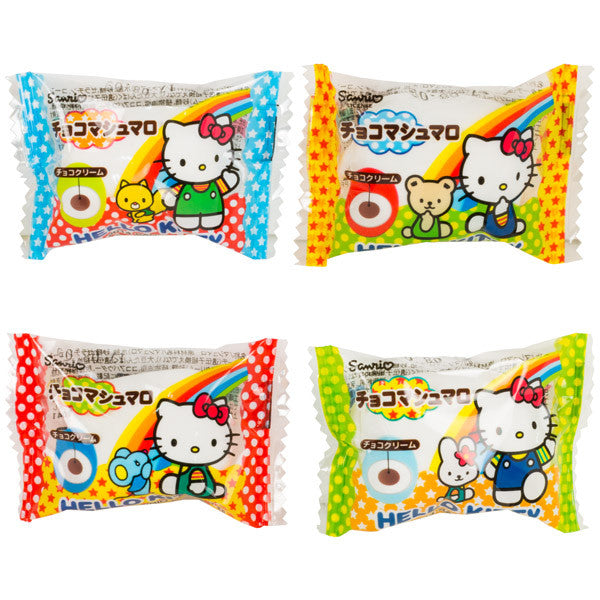 Hello Kitty Chocolate Marshmallows (4 Pack)