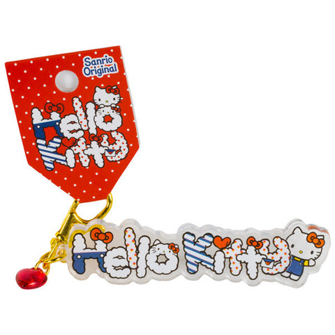 Hello Kitty Keychain - Marimo Marshmallow Store