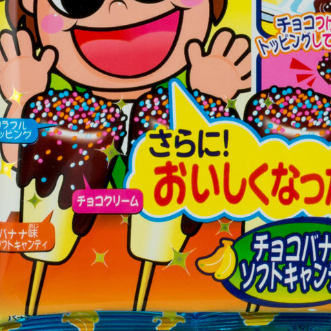 Candy Chocolate Covered Bananas - Marimo Marshmallow Store