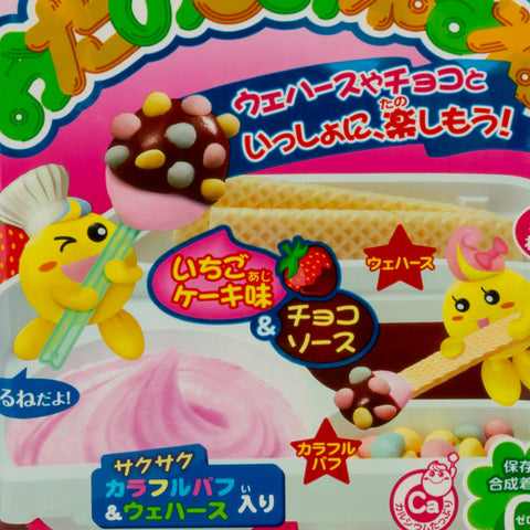 Tanoshimi Neruneru DIY Candy Kit