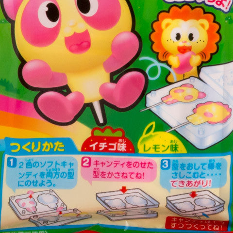 Soft Candy Animal Lollipops - Marimo Marshmallow Store