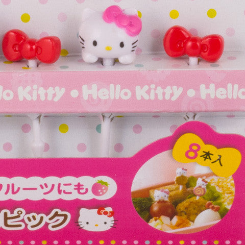 Hello Kitty Picks - Marimo Marshmallow Store