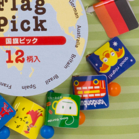 International Flag Picks - Marimo Marshmallow Store