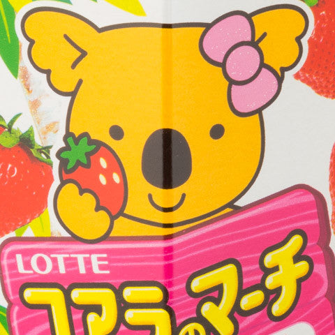 Koala no March (Strawberry) - Marimo Marshmallow Store