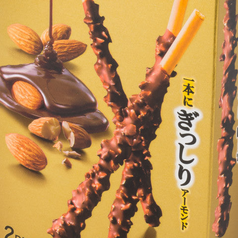 Crushed Almond Pocky - Marimo Marshmallow Store