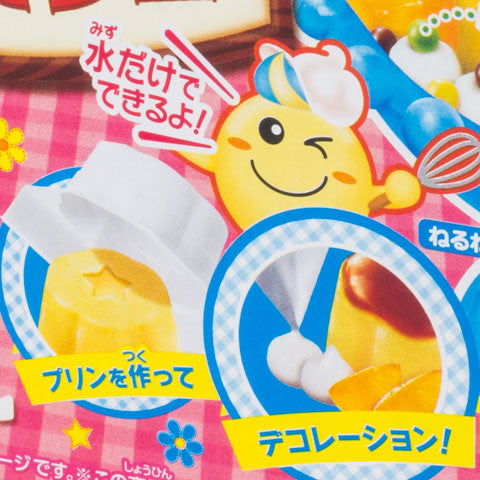 Pudding Parfait DIY Candy Kit