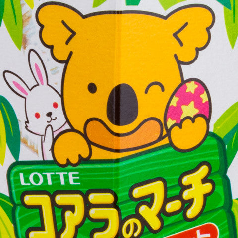 Koala no March - Marimo Marshmallow Store