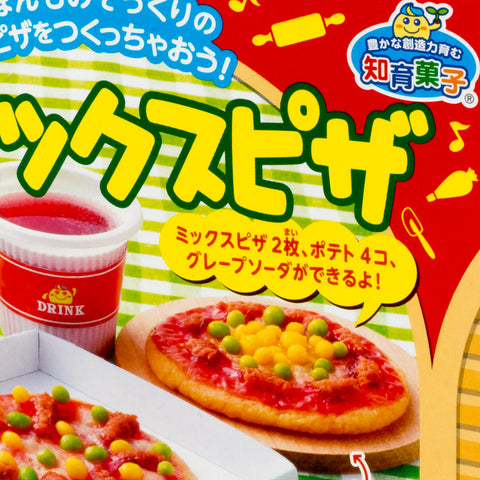 Candy Pizza Kit - Marimo Marshmallow Store