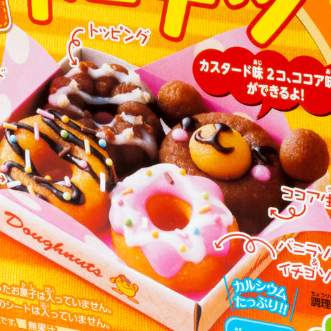 Candy Donut Kit - Marimo Marshmallow Store