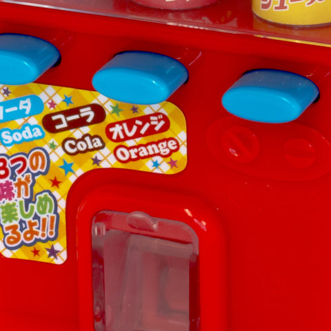 Candy Vending Machine - Red - Marimo Marshmallow Store