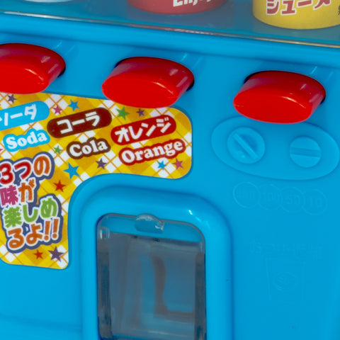 Candy Vending Machine - Blue - Marimo Marshmallow Store
