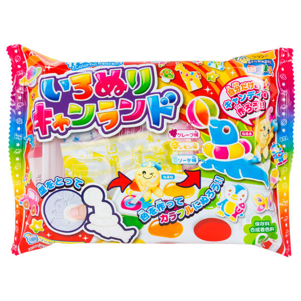 Painted Candy Land DIY Kit