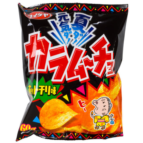 Karamucho (Spicy Chili) Potato Chips