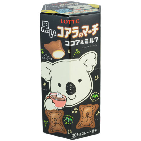 Koala no March (Cocoa & Milk)