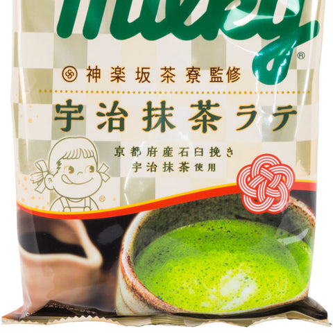 Green Tea Milky Candy