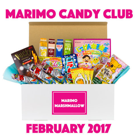 Marimo Candy Club