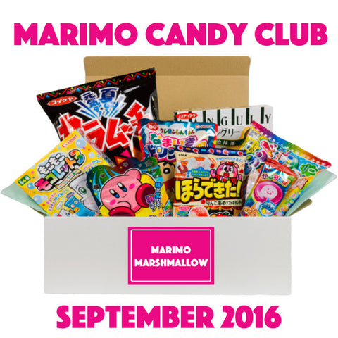 Marimo Candy Club - Marimo Marshmallow Store