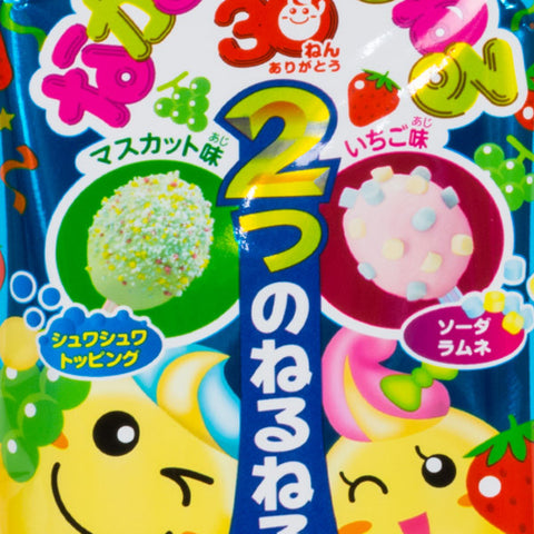 Nakayoshi Neruneru DIY Candy Kit