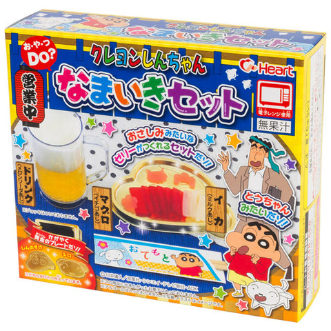 Crayon Shinchan Cheeky Set