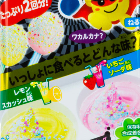 Mysterious Neruneru DIY Candy Kit
