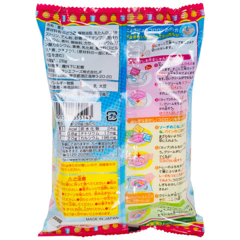 Nyoki Nyoki Kororon DIY Candy Kit (Blue)
