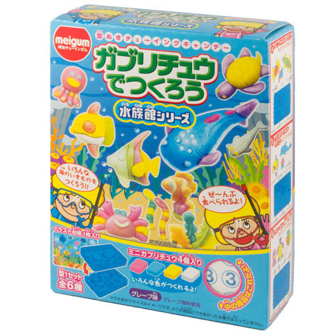Aquarium Soft Candy