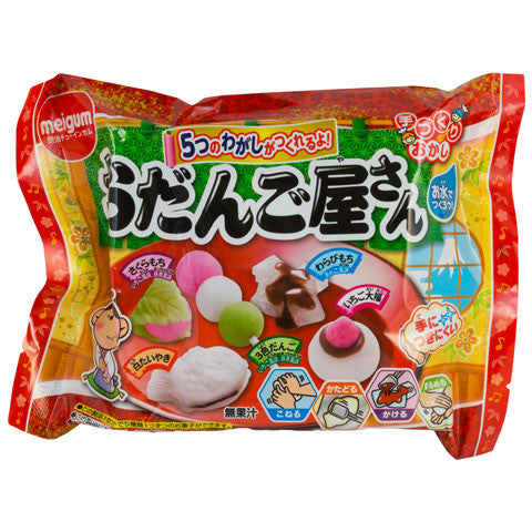 Dango Shop DIY Candy Kit