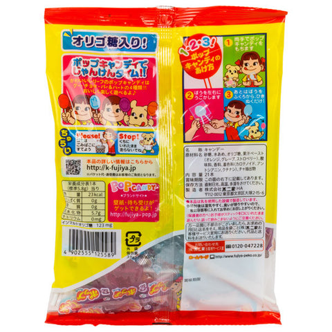 Pop Candy (21 Lollipop Bag)