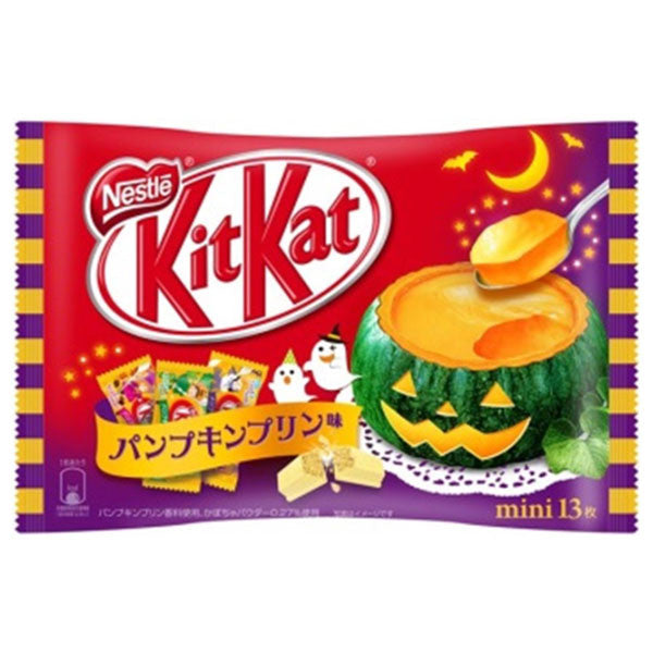 Pumpkin Pudding Kit Kat Bag - Marimo Marshmallow Store
