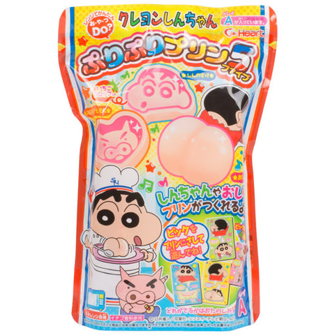 Crayon Shinchan Tushy Pudding DIY Candy Kit