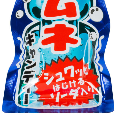 Ramune Soda Candy