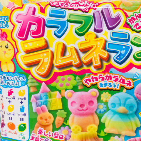 Colorful Ramune Candy - Marimo Marshmallow Store