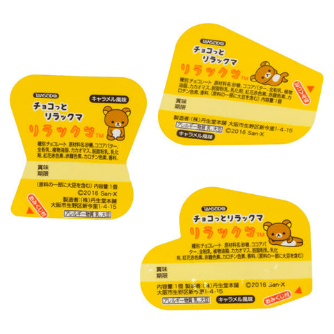 Rilakkuma Chocolates (3 Pack)