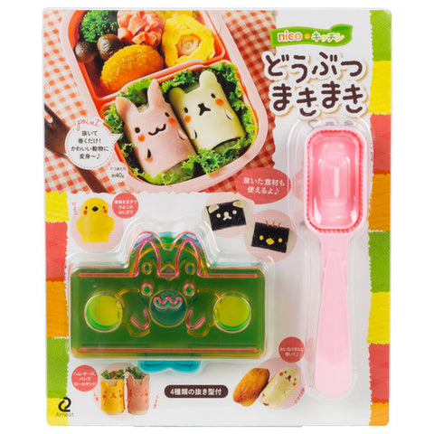 Animal Maki Maki Obento Kit