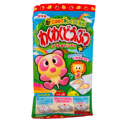 Soft Candy Animal Lollipops DIY Candy Kit