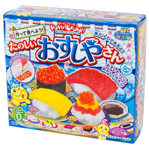 Popin' Cookin' Bundle