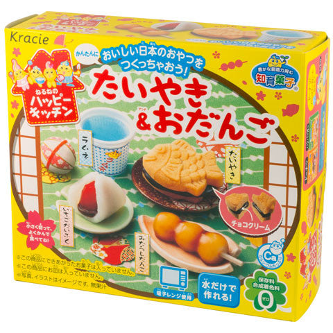 Taiyaki & Odango DIY Candy Kit