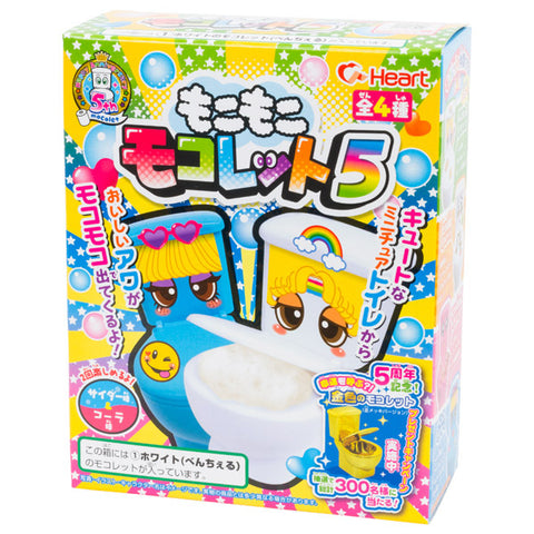 Toilet Candy DIY Kit