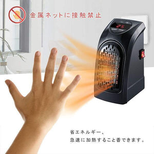 Portable Instant Heater