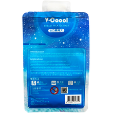 V-Coool Ice Pack