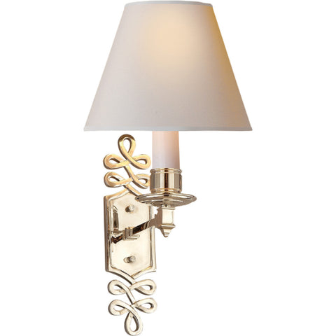Ginger Single Arm Sconce - Visual Comfort