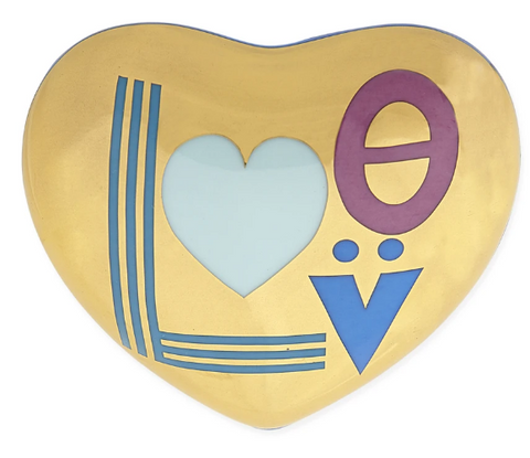 Love Heart Box - Jonathan Adler