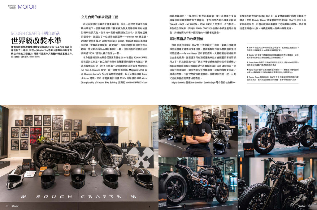 Rough Crafts SKM A9 Pop-Up shop in LUXURY WATCHER Vol.93