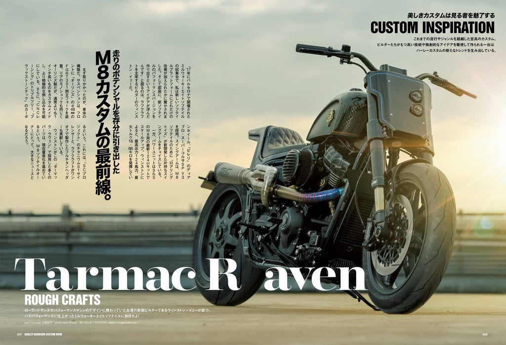 Rough Crafts on Harley-Davidson Custom Book Vol. 5!!