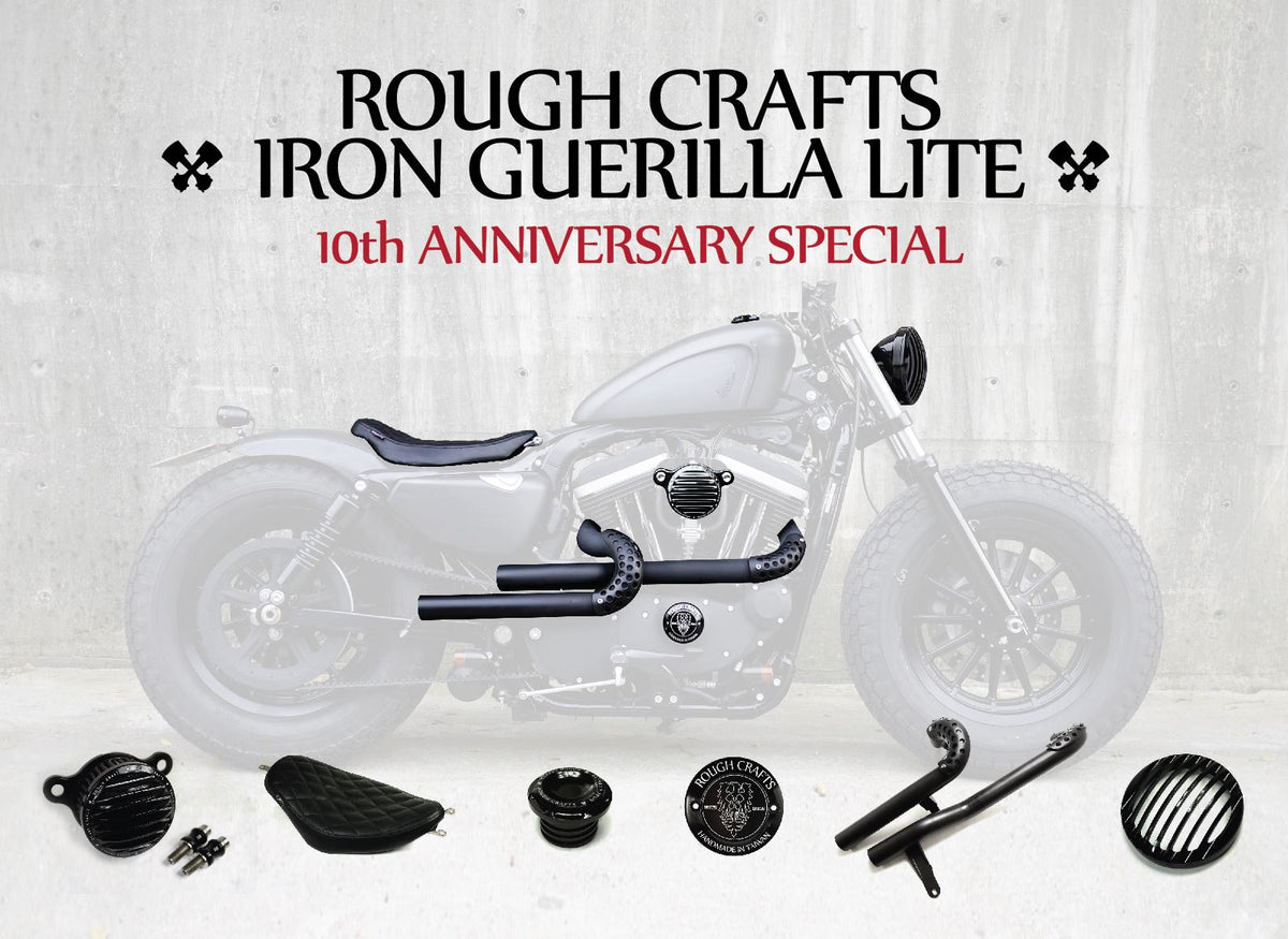 Iron Guerilla Lite Kit, Rough Crafts 10th Anniversary Special No.1 !!