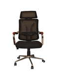Syleini Black Chair
