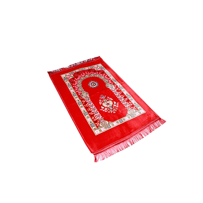 Amanah Prayer Mat - Urban Galleria